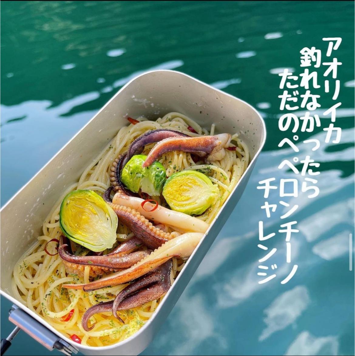 釣りキャン/アオリイカ/ピスケス