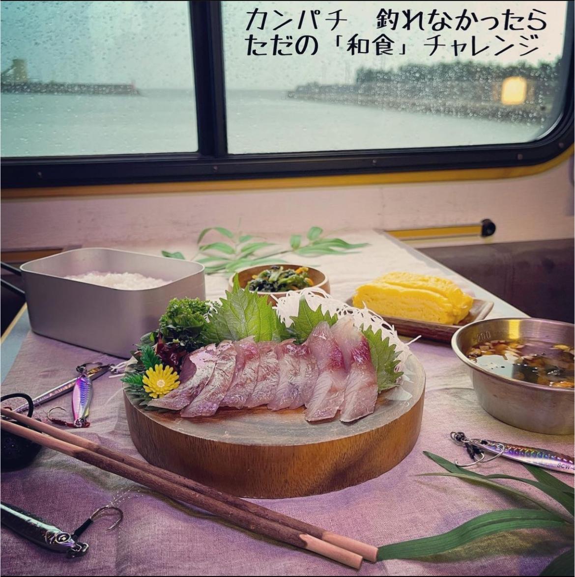釣りキャンで新鮮なものを食べよう!/アミティ